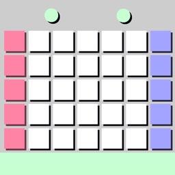 NSカレンダー