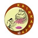 Ramanujaya Namaha