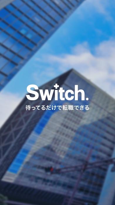 Switch(スイッチ)IT・WEB業界に強い転職アプリスクリーンショット1