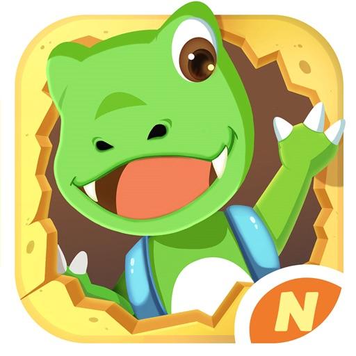 Nino Tourism iOS App