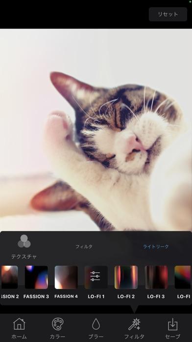Photograph+ 一眼トイカメラのおすすめ画像10