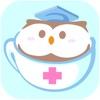 モカモコStudy看護師国家試験