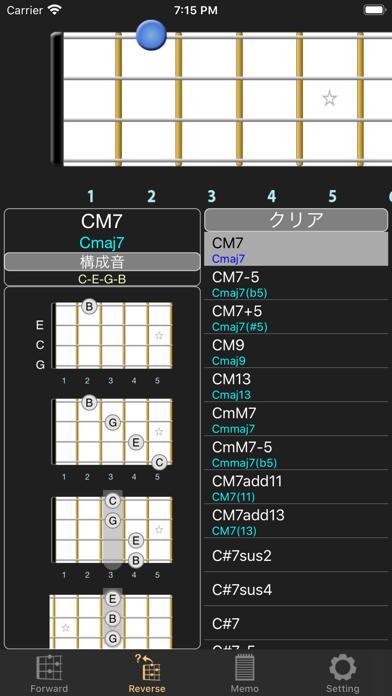 U-Chord ScreenShot3