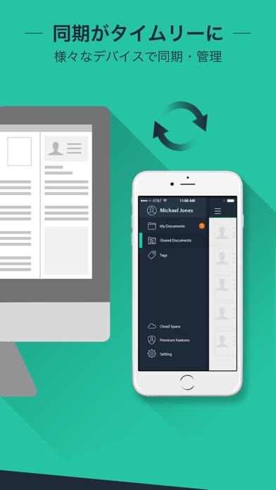 CamScanner|文書スキャン & ファックススクリーンショット