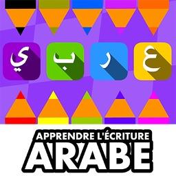 Apprendre l'écriture l'arabe