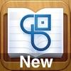 数研出版 学校用本棚アプリ2 - iPhoneアプリ