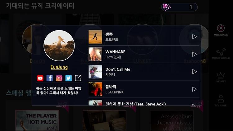 The Player : Play The K-POP screenshot-3