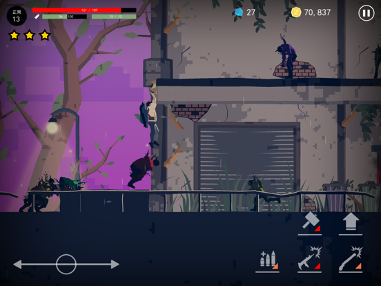 Скачать Dead Rain : New Zombie Virus