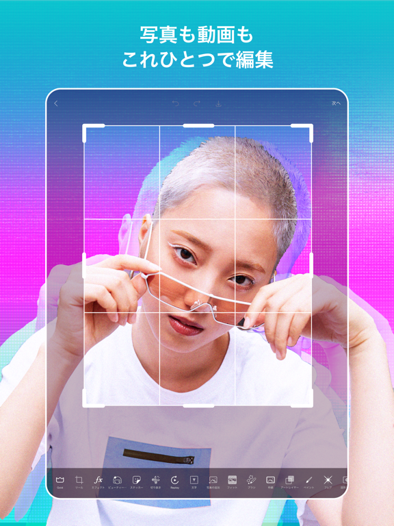 Picsart 写真&動画編集アプリのおすすめ画像1