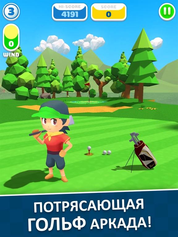 Cobi Golf Shots на iPad
