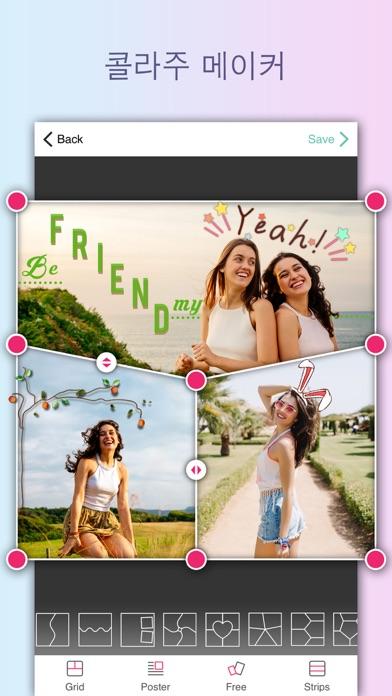 사진합치기 및 사진편집 어플 -Perfect Image for Windows