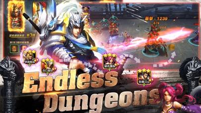 Warriors Of Fate:Online screenshot three
