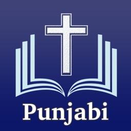 Punjabi Bible (Holy Bible)