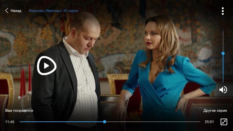 Videomore.ru screenshot-5