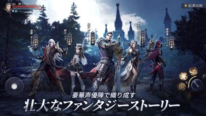 フォーセイクンワールド:神魔転生のスクリーンショット4