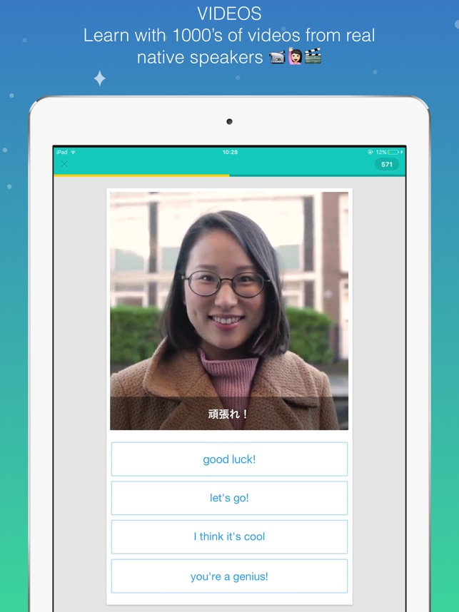 Memrise: Learn Languages Screenshot
