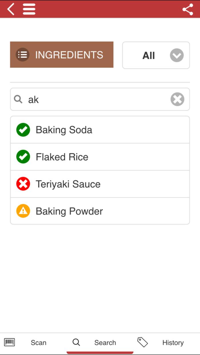 The Gluten Free Scanner Screenshot
