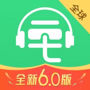 三毛游-全球博物馆景点讲解电子语音导游
