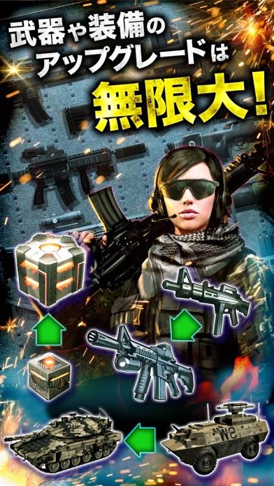 モバイルストライク【Mobile Strike】 screenshot1