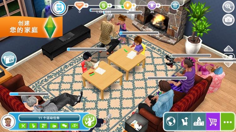 模拟人生™:畅玩版 screenshot-3