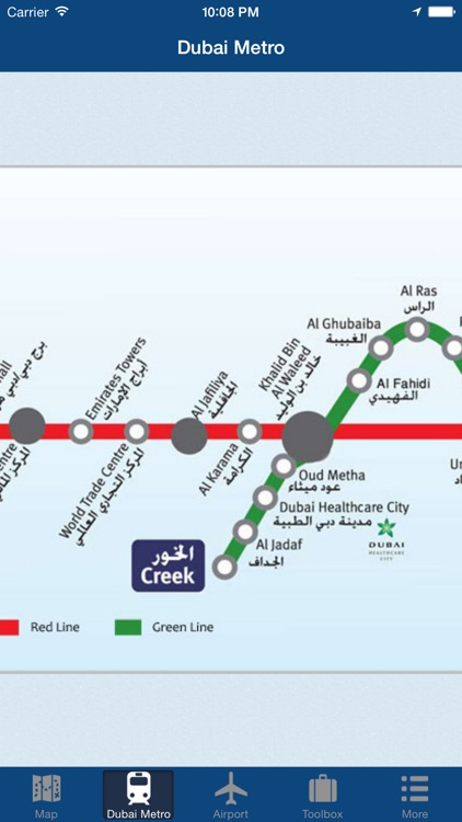 Dubai Offline Map, Metro