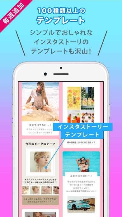 写真加工 - 画像編集 - コラージュ - Mixgramスクリーンショット2