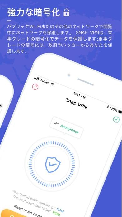 Snap VPN- タウンWiFi & VPN Masterのスクリーンショット2