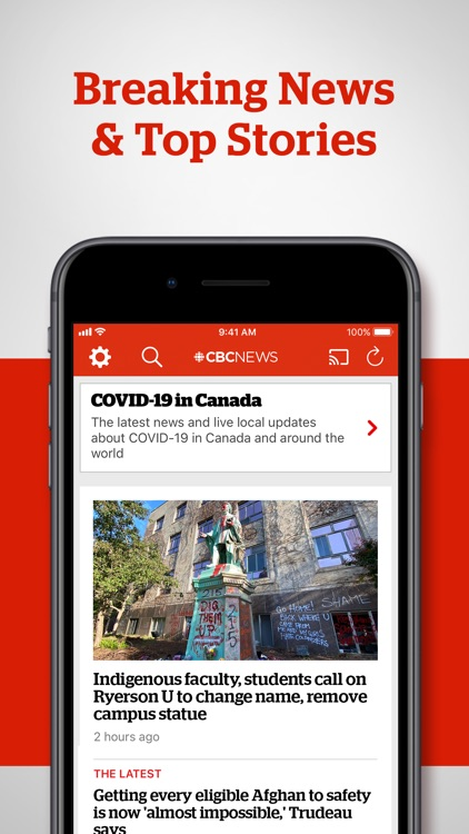 CBC News screenshot-0