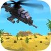 Dustoff Heli Rescue 2: ヘリコプター - iPhoneアプリ