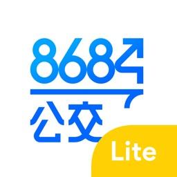 8684实时公交 Lite - 全国掌上公交地铁离线查询