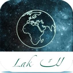 Lak ENTERTAINER