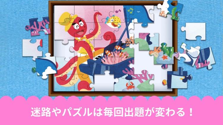 しまじろう冒険絵本アプリ screenshot-3