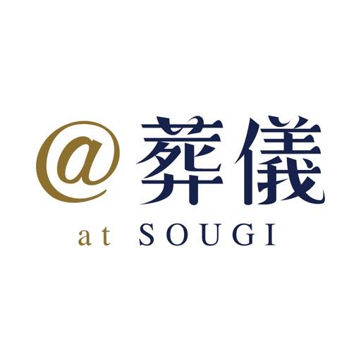 at-sougi