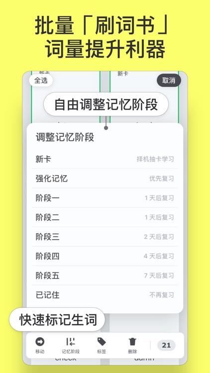 WinkCard - Card Memory Note screenshot-4