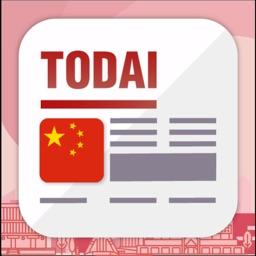 EASY CHINESE NEWS 简单的中国新闻