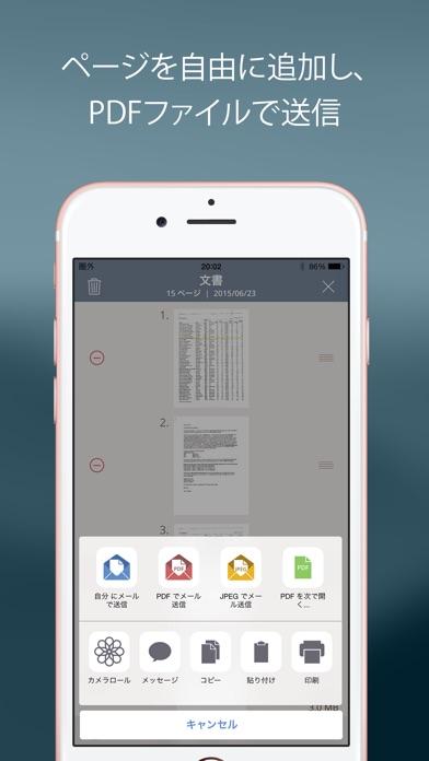 ターボスキャンプロ ScreenShot3