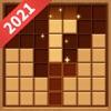 ウッディブロック:エンドレスパズル - iPhoneアプリ