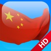 Chinese in a Month HD.NG