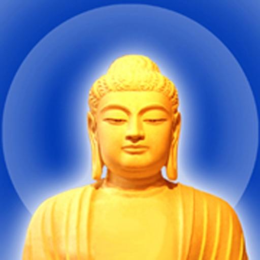 Buddha - Magic Prayer Wheel ! icon