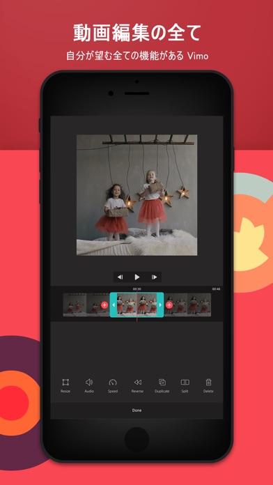 Vimo - 動画編集&動画作成&動画加工スクリーンショット1