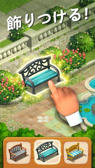 ガーデンスケイプ (Gardenscapes)のスクリーンショット4