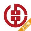 湖南农信(企业版)