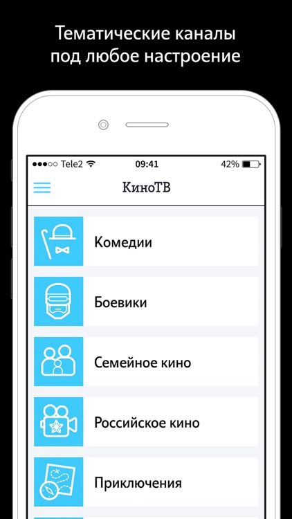 Tele2 TV screenshot-5