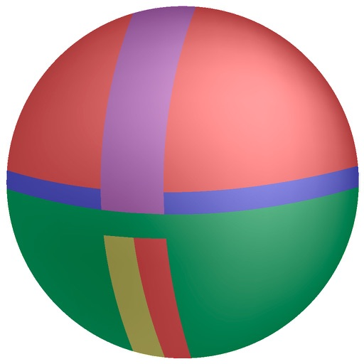 Spray Ball - Train Your Brain