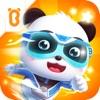 BabyBusKids: ベビーバスキッズ - iPhoneアプリ