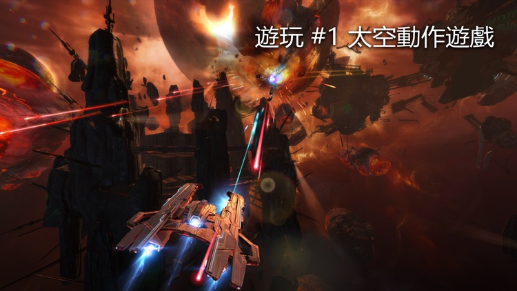 Galaxy on Fire 3 screenshot-0