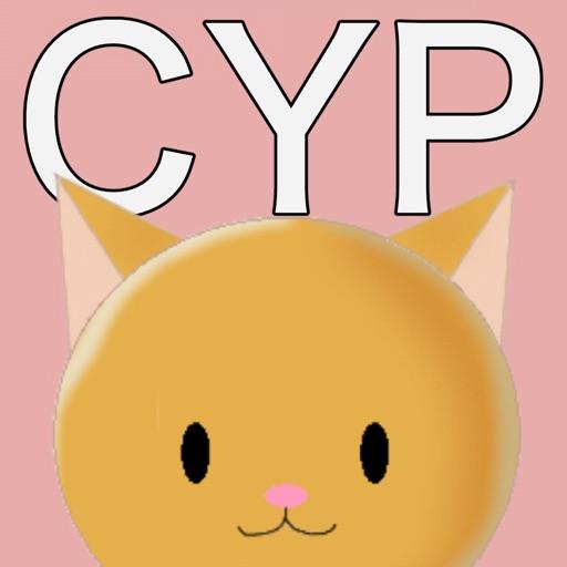 薬剤師のためのCYP丸暗記