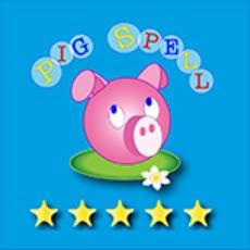 Pig Spell