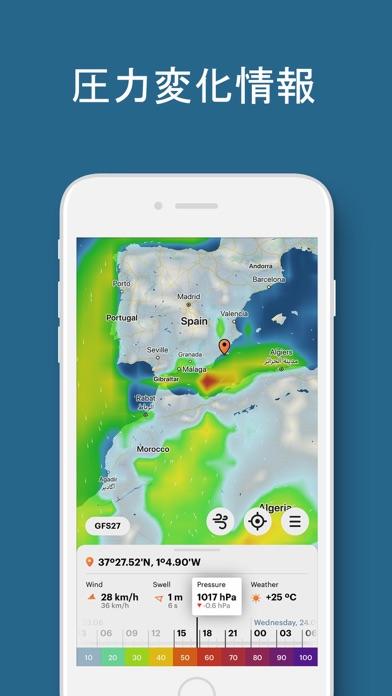 WindHub:海洋の天気と地図のおすすめ画像7