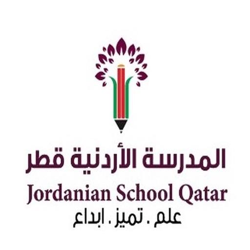Jordanian School - Qatar